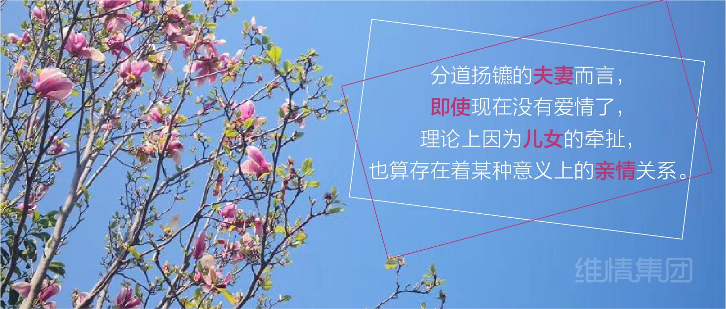 0416文章用图_画板 1 副本 4