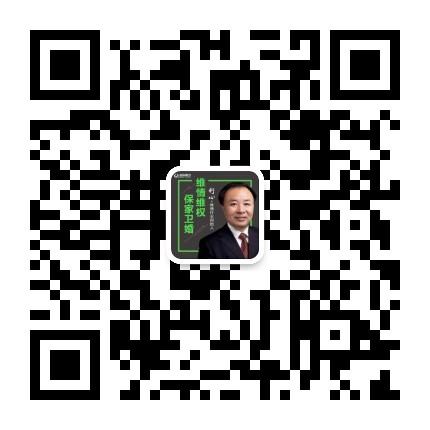 微信图片_20200218154523